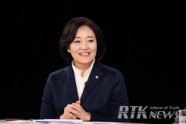 박영선 의원 홈페이지